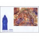 Figure decoration of the temple of Banteay Srei (319) -FDC(I)-