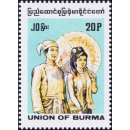 Definitive: Indigenous peoples UNION OF BURMA