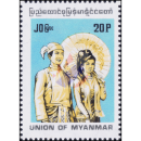 Definitive: Indigenous peoples UNION OF MYANMAR