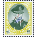 Definitive: King Bhumibol 10th Series 15B CSP 1st Print