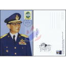 Definitive: King Bhumibol 10th Series 15B CSP 1P -MAXIMUM...