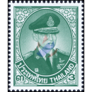 Definitive: King Bhumibol 10th SERIES 3B TSB 2.P