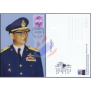 Definitive: King Bhumibol 10th SERIES 6B CSP 1.Print -MAXIMUM CARD-