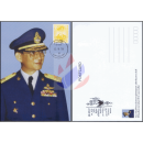 Definitive: King Bhumibol 10th SERIES 9B CSP 1.Print -MAXIMUM CARD-