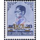Definitive: King Bhumibol 6th Series 1B on 20S (1172)