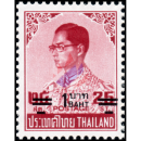 Definitive: King Bhumibol 6th Series 1B on 25S (1584)