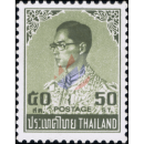 Definitive: King Bhumibol 6th Series 50S (1036)