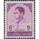 Definitive: King Bhumibol 6th Series 5S (670X)