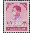 Definitive: King Bhumibol 6th Series 25S (672X)