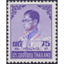 Definitive: King Bhumibol 6th Series 75S (673X)