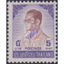 Definitive: King Bhumibol 6th Series 5B (674X) (MNH)