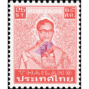 Definitives: King Bhumibol 7th Series 25S Enschedé (955)