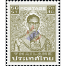 Definitives: King Bhumibol 7th Series 0.50B H&S (993CYx)