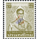 Definitives: King Bhumibol 7th Series 0.50B WAD (993AZy)