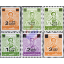 Definitives: King Bhumibol 7th Series (1220-2466)...