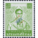 Definitives: King Bhumibol 7th Series 1.25B Enschedé...
