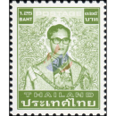 Definitives: King Bhumibol 7th Series 1.25B Waddington...