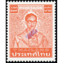 Definitives: King Bhumibol 7th Series 1.5 B H&S (1116AXx)