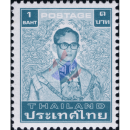 Definitives: King Bhumibol 7th Series 1B GPB Japan (1076)
