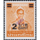 Definitives: King Bhumibol 7th Series 2 B Overprint (1220)