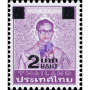 Definitives: King Bhumibol 7th Series 2B on 75S Enschedé (2465)