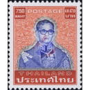Definitives: King Bhumibol 7th Series 7.5 B GPB (1104)