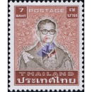 Definitives: King Bhumibol 7th Series 7B GPB (1103)