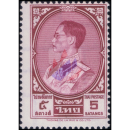 Definitive: King Bhumibol Aduljadej RAMA IX 3rd Series 5S...