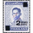 Definitive: King Bhumibol Aduljadej RAMA IX 5th Series 2B...