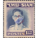 Definitive: King Bhumibol RAMA IX 1st Series (270) 3B