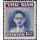 Definitive: King Bhumibol RAMA IX 1st Series (271) 5B