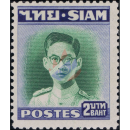 Definitive: King Bhumibol RAMA IX 1st Series (272) 10B
