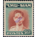 Definitive: King Bhumibol RAMA IX 1st Series (273) 20B