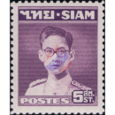 Definitive: King Bhumibol RAMA IX 1st Series (267) 50S
