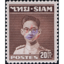 Definitive: King Bhumibol RAMA IX 1st Series (268) 1B