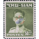 Definitive: King Bhumibol RAMA IX 1st Series (269) 2B