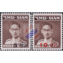 Definitive: King Bhumibol RAMA IX (309-310) -OVERPRINT-