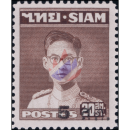 Definitive: King Bhumibol RAMA IX (309) -OVERPRINT-