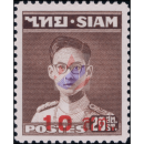 Definitive: King Bhumibol RAMA IX (310) -OVERPRINT-