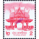 Definitive: THAI PAVILION 2B TBSP