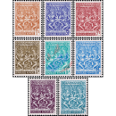 Definitive Stamps: Apsaras