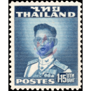 Definitive: Bhumibol Adulyadeh 2nd Series 1.15 B (289A)...