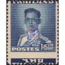 Definitive: Bhumibol Adulyadeh 2nd Series 1.15 B Waterlow...