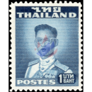 Definitive: Bhumibol Adulyadeh 2nd Series 1B (288A)...