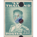 Definitive: Bhumibol Adulyadeh 2nd Series 2B Waterlow &...