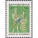 Definitive stamp: Indigenous Nationalities (303)
