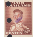 Definitive: Bhumibol Adulyadeh 2nd Series 15S Waterlow &...