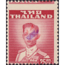 Definitive: Bhumibol Adulyadeh 2nd Series 25 S Waterlow &...