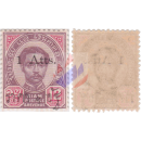Definitive: King Chulalongkorn (2nd Issue) (12) with...