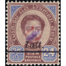 Definitive: King Chulalongkorn (2nd Issue) (13) with...